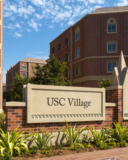 University of Southern California Village