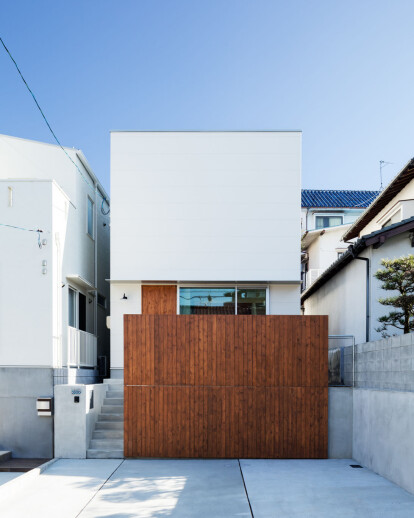 Two walls one house