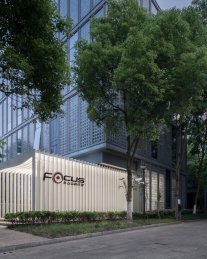 Focus Brand Management Headquarter
