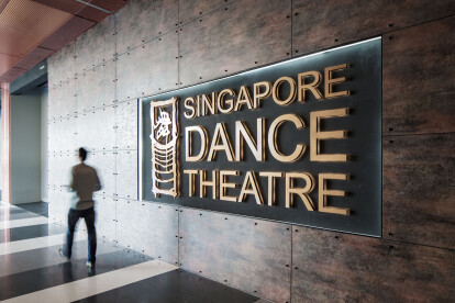 The openness of the dance theatre was part of its efforts to encourage public understanding and appreciation of dance