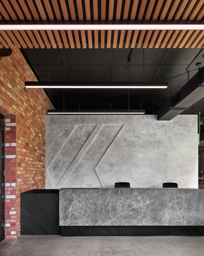 Civilex Head Office