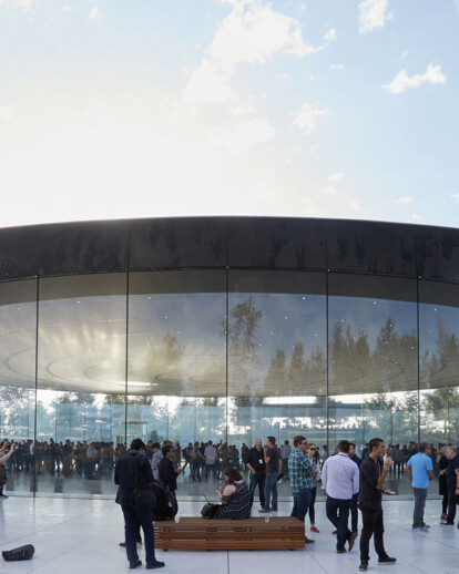 The Steve Jobs Theater
