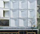Bucherer flagship store front