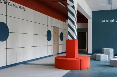 School 57
