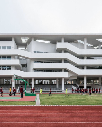 Huandao Middle School