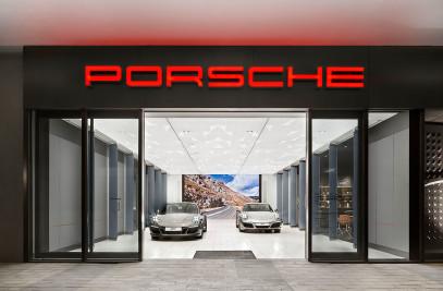 Porsche Studio in Cape Town