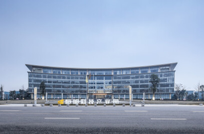 Lingang Machinery Park Headquarters