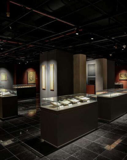 Fars cultural museum
