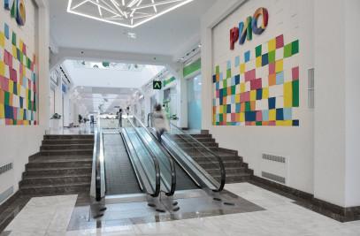 RIO mall