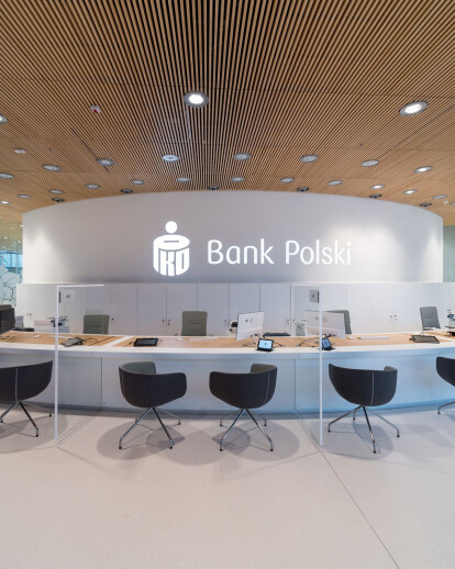 Rotunda PKO BP