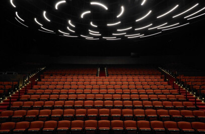 Michael Sela Auditorium