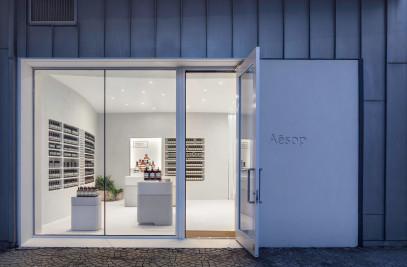Aesop Store Miami
