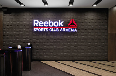 Reebok Sports Club interior