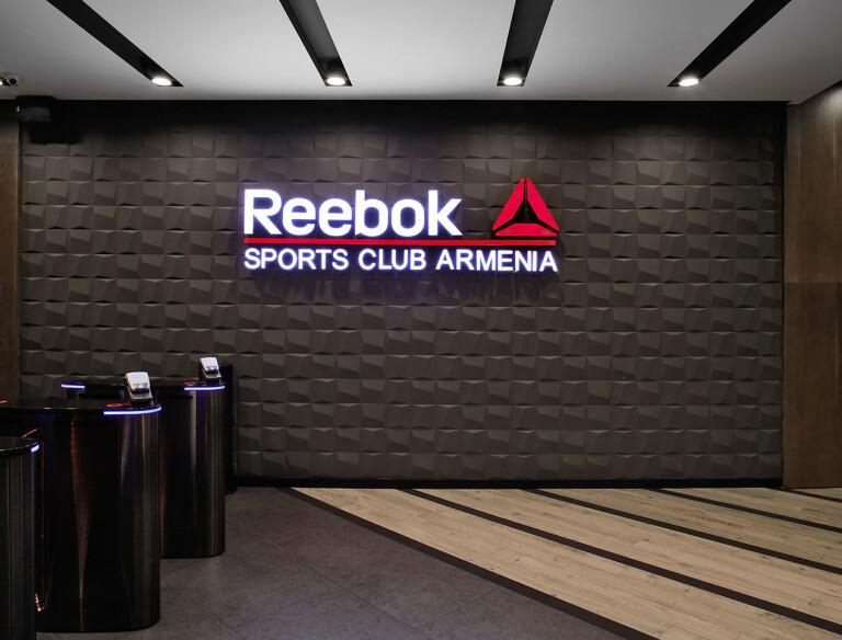 Reebok Sports Club Interior Futuris