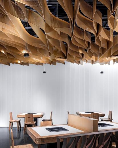 Banu Concept Restaurant