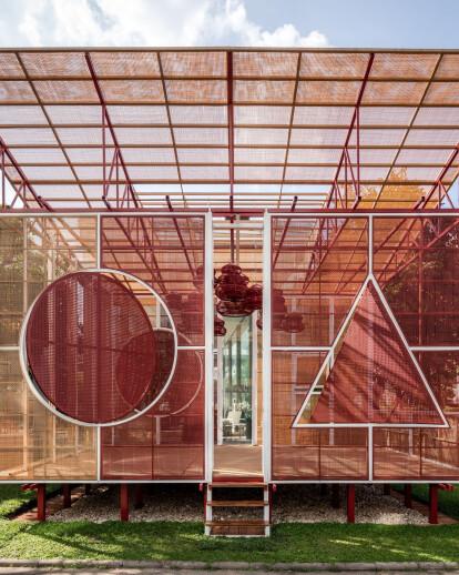 Rattan Pavilion