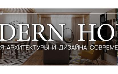Modern House Architecture & Design