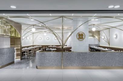 Dian Dian Yipin Cafeteria