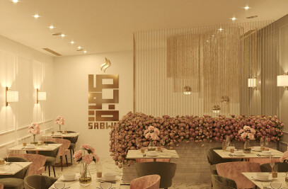 Sabwa Luxury Cafe in Medina