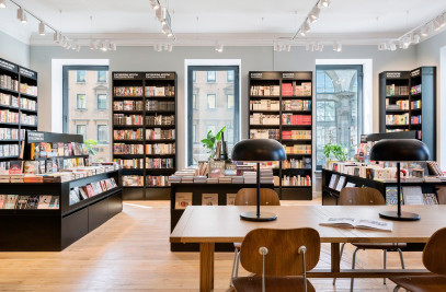 Respublica* bookstore