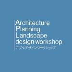 ALP design workshop (APLdw)