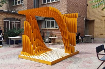 INFILOOLION Pavilion