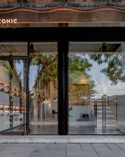 AFRiCONIC Boutique Bistro of Red Wine