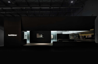 Booth at Eurocucina 2016, Gaggenau