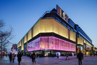 Victoria's Secret Flagship Store in Beijing