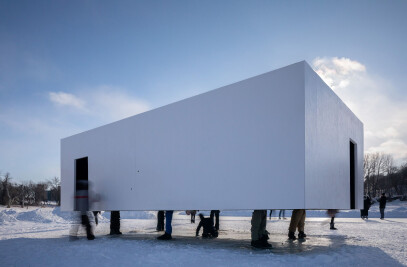 Hoverbox