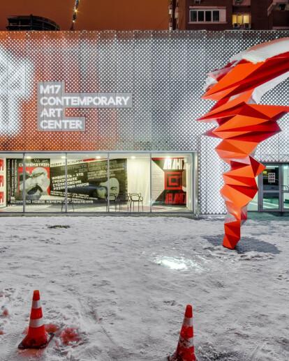 M17 Contemporary Art Center Rethinking