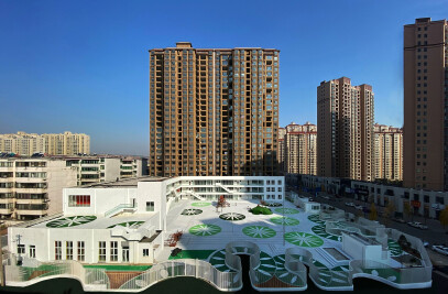 Lingbao Children's Center