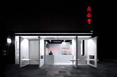 Scotts Taikoo Li Restaurant