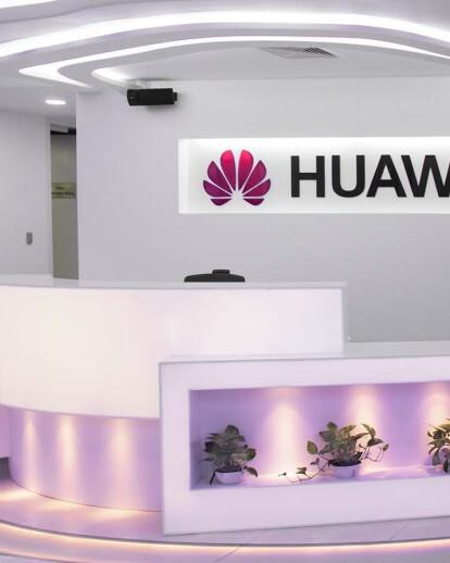 Huawei Exhibition Center
