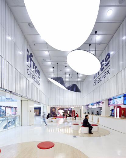 iFree Cinema Chongqing