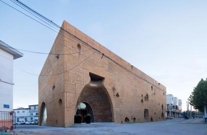 Millet Vinegar Museum