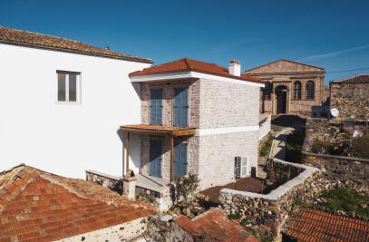 Ömer Akbaş House