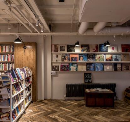 Dejavu Store Design