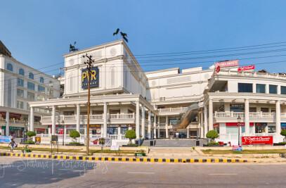 VVIP Mall