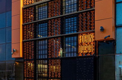 Fogon Restaurant