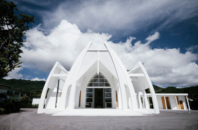 Mary Help of Christian Church (Chaweng)