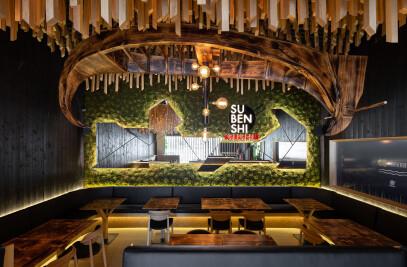 Restaurant Subenshi