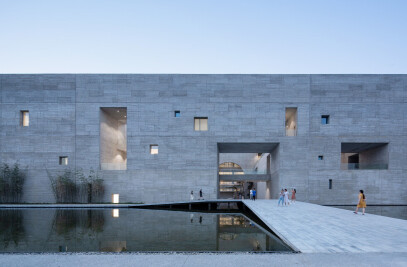 Shou County Culture and Art Center