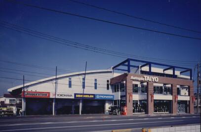Autopia TAIYO [ Surface architecture ]