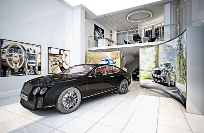 Bentley Car Showroom