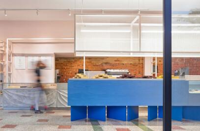 Keki Shop