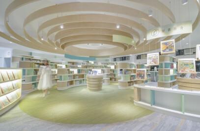 Ripple Library