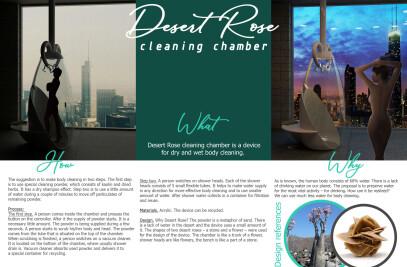 Desert Rose - futuristic cleaning chamber