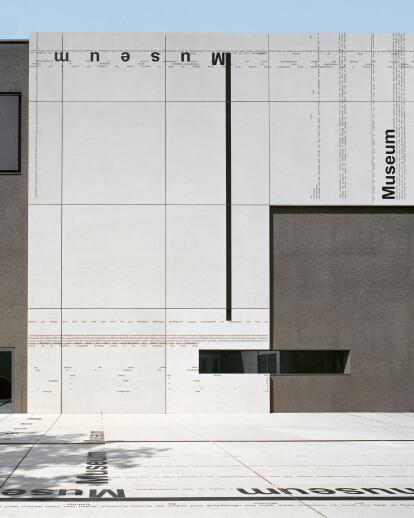 Extension Moderne Galerie, Saarlandmuseum