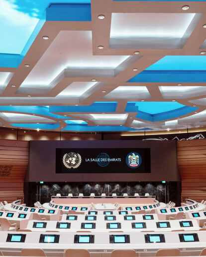 Emirates Room (Room XVII) in United Nations Office